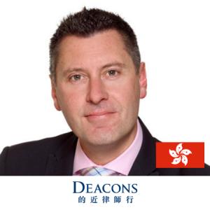 Jayson Williams Head of Marketing & Business Development Deacons B2B Marketing Conference Singapore 2019
