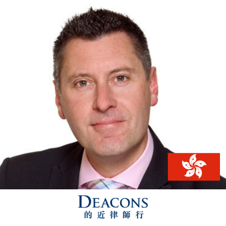 Jayson Williams Head of Marketing & Business Development Deacons B2B Marketing Conference Singapore 2019
